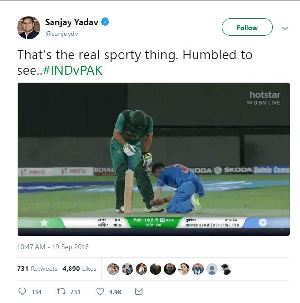 Ind vs Pak ODI