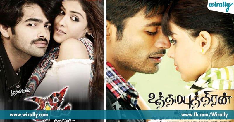 Popular Telugu Movies