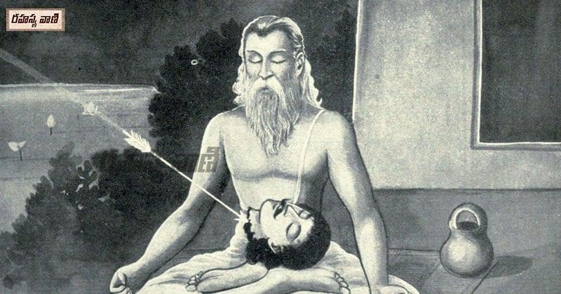Saindhava