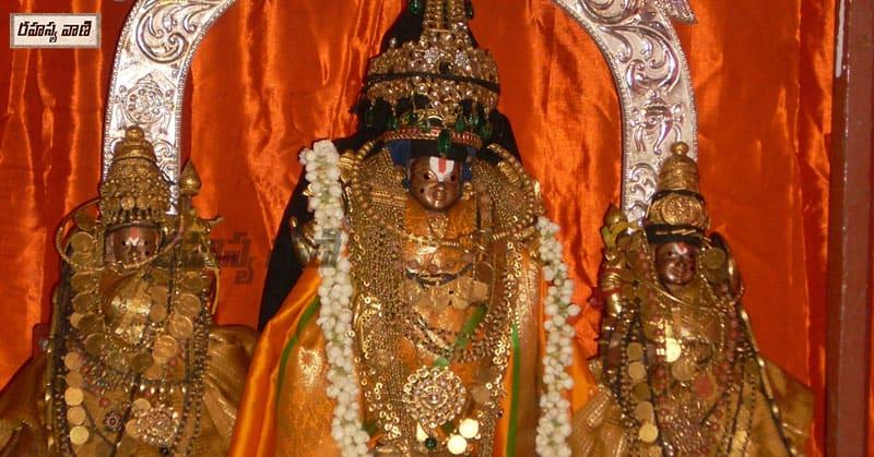 Vishnu Kshetram