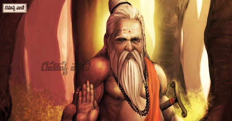 nadi jyothishyam
