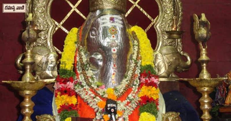 Swetharkamoola Ganapathi