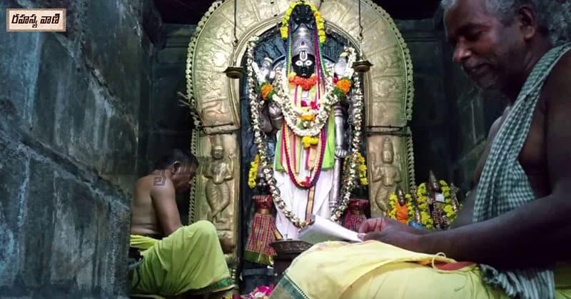 Andhra MahaVishnu