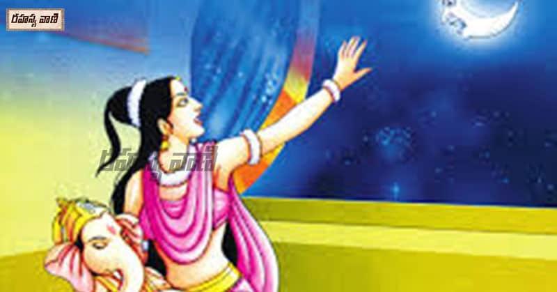 Vinayaka Charitra