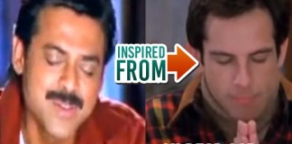Famous Tollywood Scenes