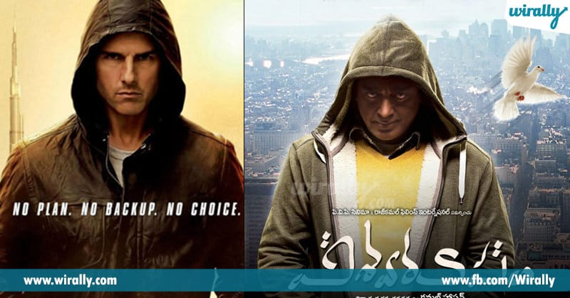Telugu Movie Posters