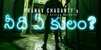 Pranav Chaganty