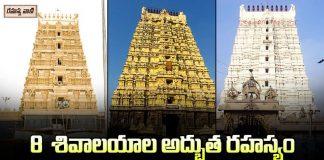 Shivalayam