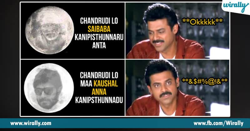 Comical Reactions Of Netizens On Sai baba's Reflection On Moon - Wirally