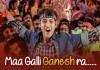 every Galli gang