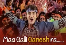every Galli gang
