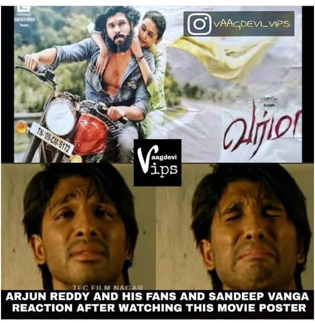 Reactions On VARMA Movie Trailer