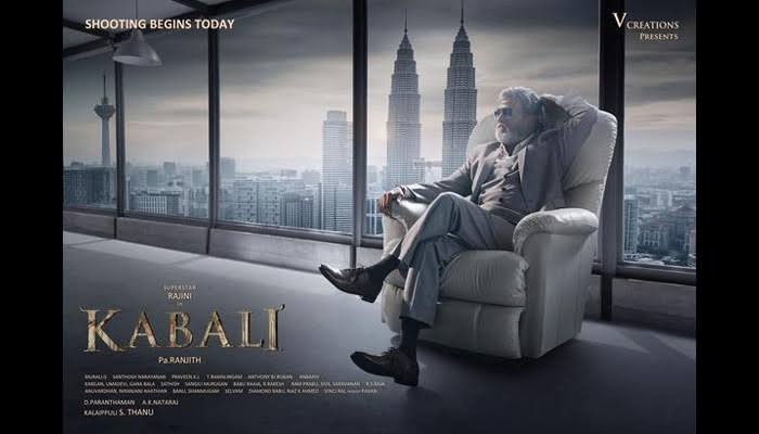 Electrifying First Look Posters
