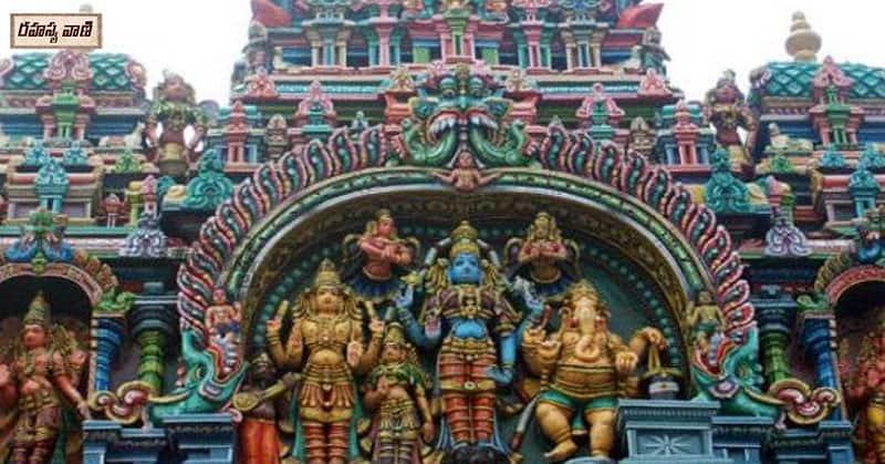 Karthikeya Temple