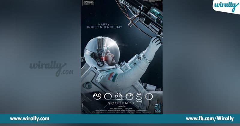 Upcoming Movies