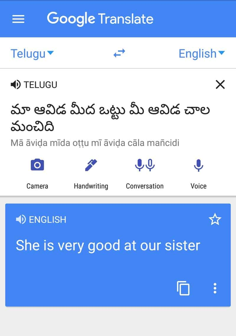 These Hilarious Translations Of Telugu Song Lyrics Into English Will Surely Make Your Day Wirally Hindilyrics.net provides lyrics for hindi movie songs, album songs, ghazals, bhajans and all you can get lyrics of these songs by simply clicking on it. telugu song lyrics into english