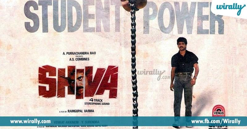 12 -Shiva