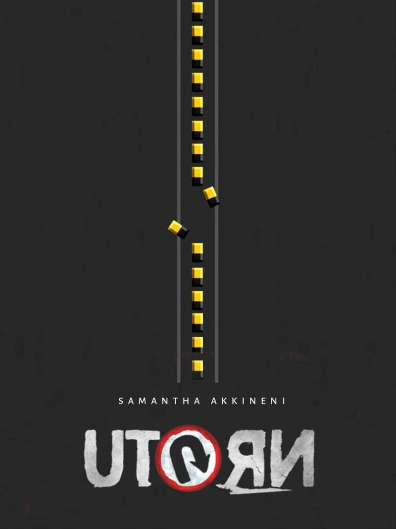 12. U turn