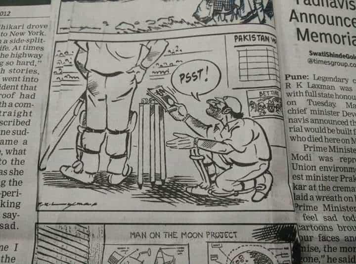 14. Cartoonist R.K Laxman