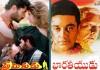 Telugu Dubbed Tamil Movies