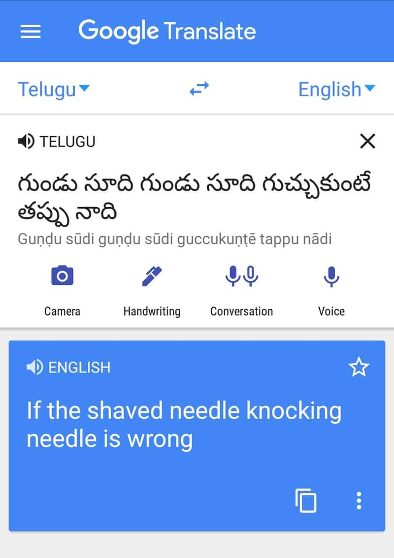 Translations Of Telugu Song Lyrics