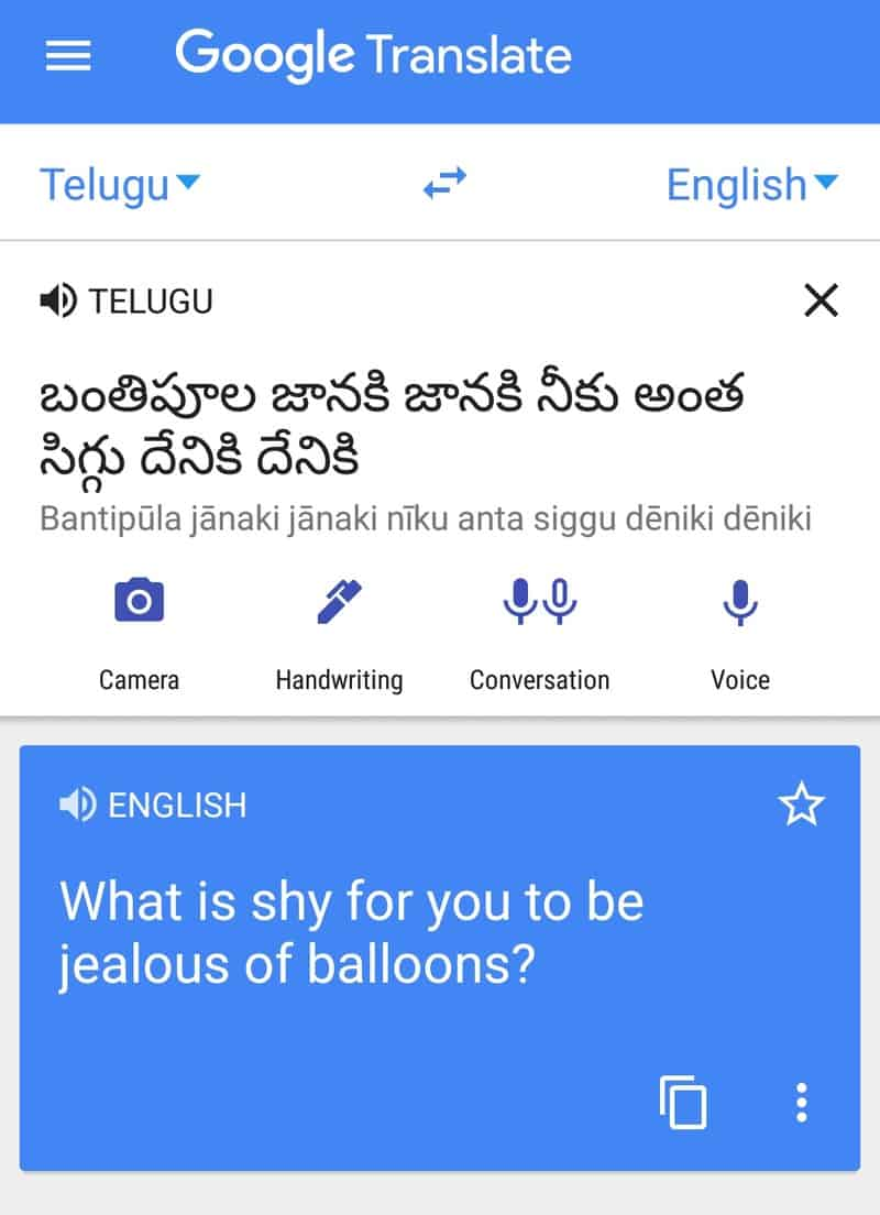 Translations Of Telugu Song Lyrics