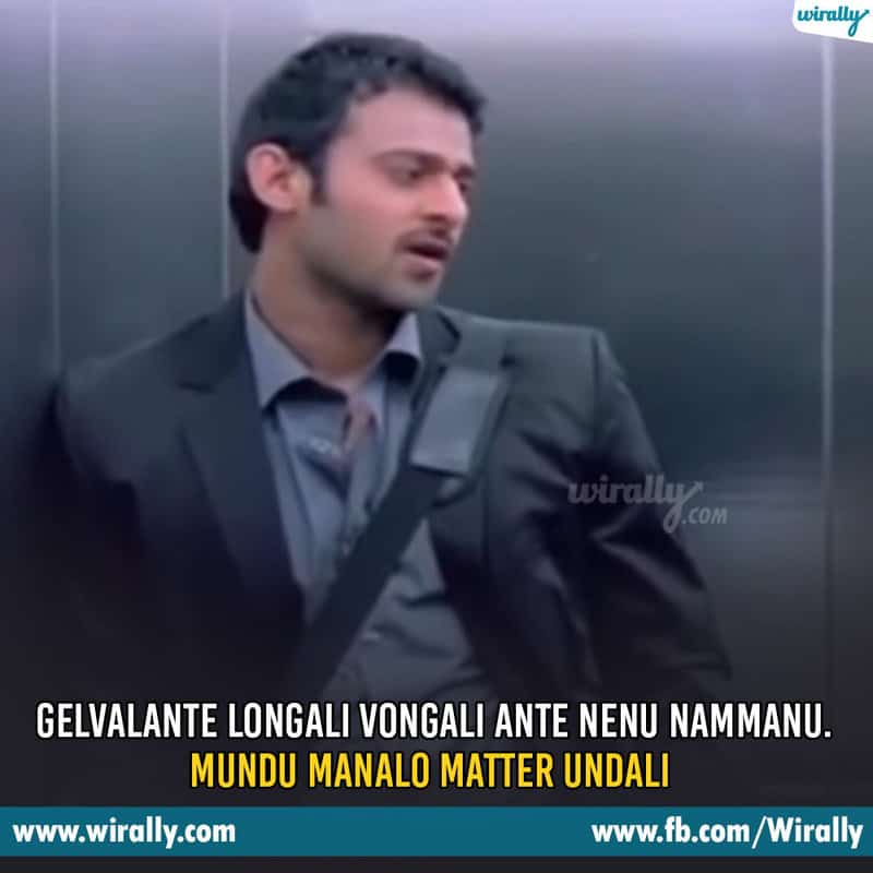 Prabhas One Liners