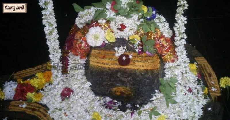 Bugga Sangaeswara Alayam