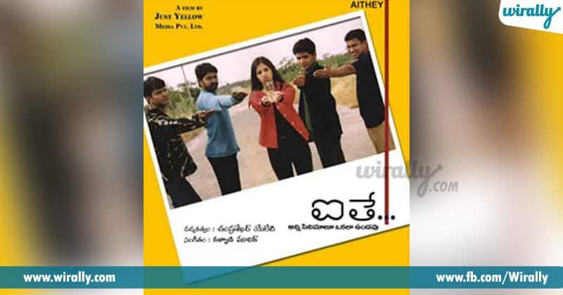 Aditya 369 To Antariksham