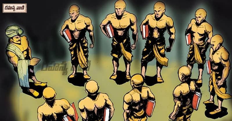 The Nine Unknown Men Off Ashoka