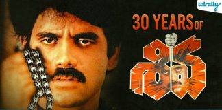 30 Years Of Shiva