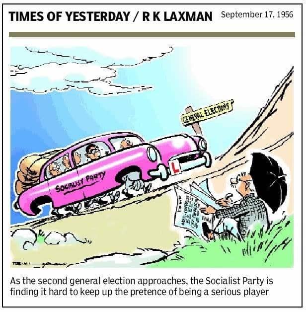 Cartoonist R.K Laxman