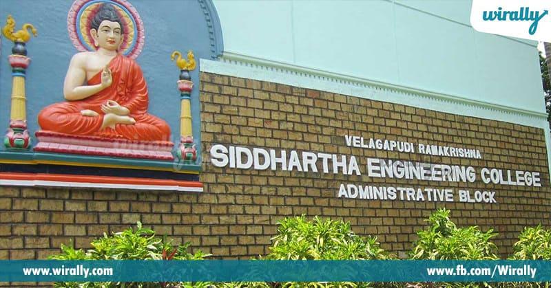 5-Siddhartha-Engineering-College