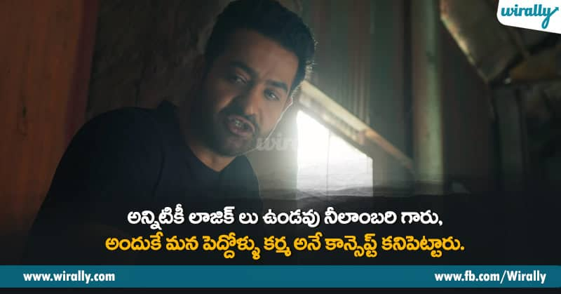 Dialogues from Aravindha Sametha