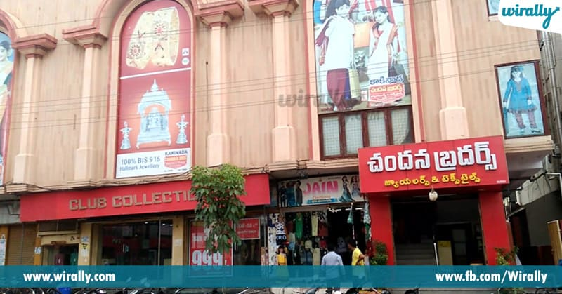 Friendly Shopping Areas In Hyderabad