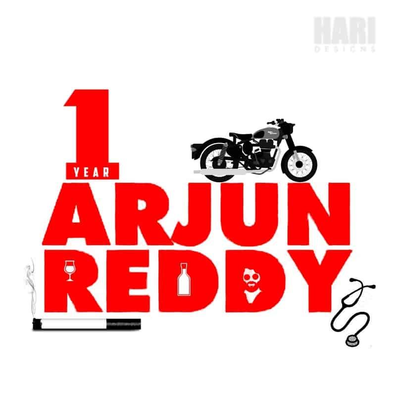 8. Arjun Reddy