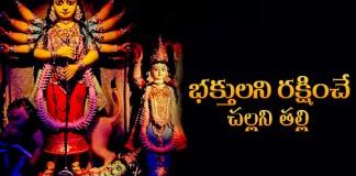 Goddess Durga Kill Mahishasura