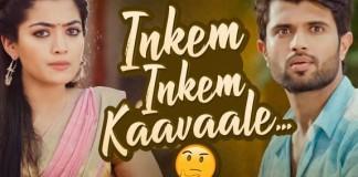 Inkem Inkem Inkem Kavale