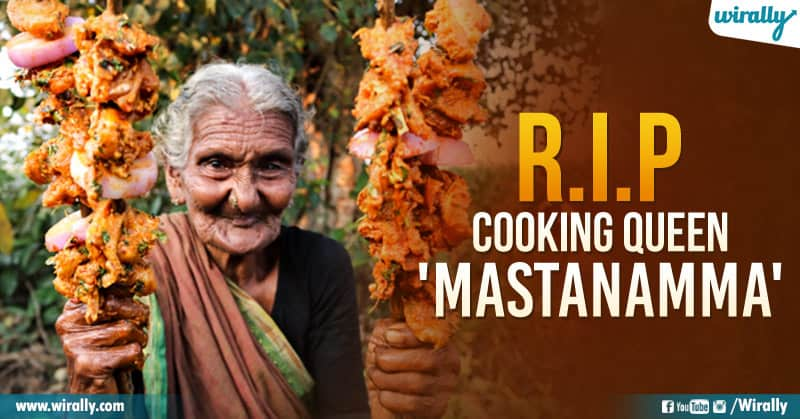 106 Years Old YouTube Cookery Queen 'Mastanamma' Is No More - Wirally