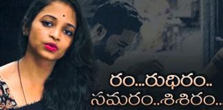 Nikitha Srivalli Yeda Poyinado