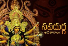 Goddess Durga Matha