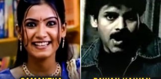 Ads Collection Of Tollywood Stars