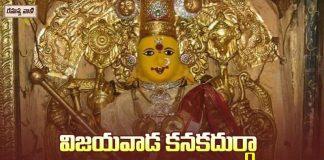 Vijayawada Durga Amma