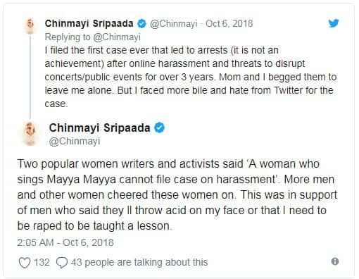Singer Chinmayi About Harassment On Her6