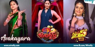 Our Telugu Anchors