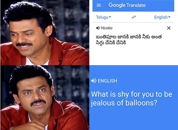 These Hilarious Translations Of Telugu Song Lyrics Into English Will Surely Make Your Day Wirally Hindi songs lyrics website with largest ever collection of latest bollywood hindi songs lyrics with music video categorized by music director, lyricist funny joke: telugu song lyrics into english