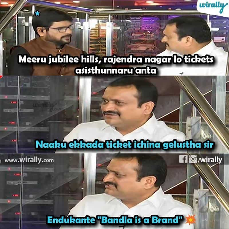 Bandla Ganesh Interview