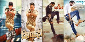 Bojpuri Movies