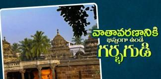 Bhavanarayana Temple