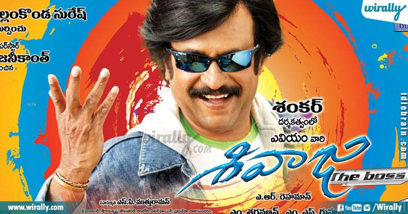 3-Shivaji movie